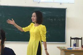 Ms Hà Vũ