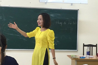 Ms Ha Vu